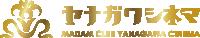 yanagawa-cinema